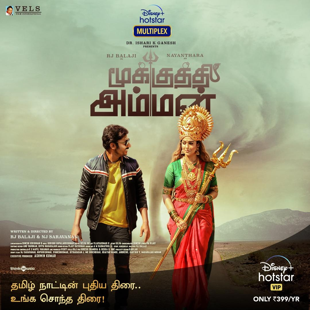 Mookuthi Amman 2020 Tamil 720p HDRip ESubs 1GB | 500MB Download