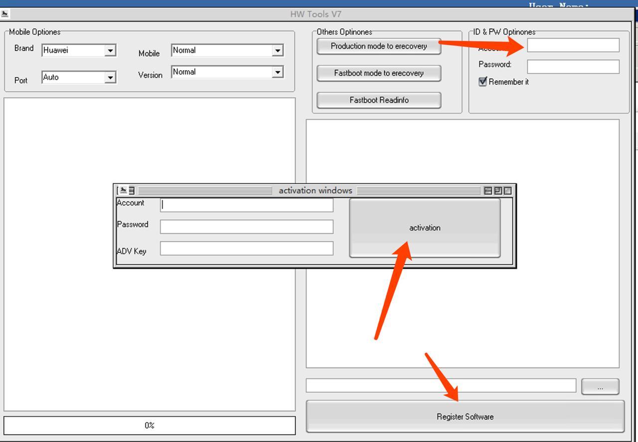 الواجهة الجديدة hw tool v7