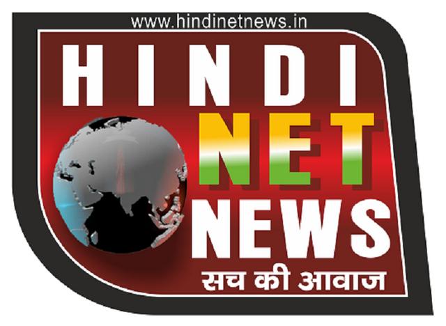 Hindi net news