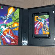 [vds] jeux Famicom, Super Famicom, Megadrive update prix 25/07 PXL-20210723-093902233