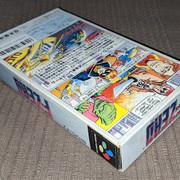 [vds] jeux Famicom, Super Famicom, Megadrive update prix 25/07 PXL-20210721-092207835