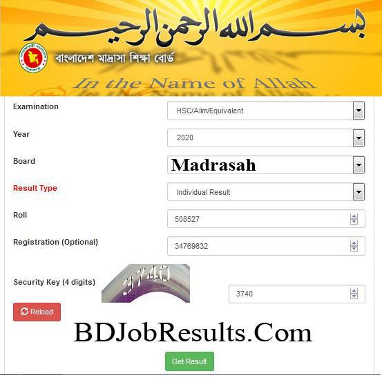 Madrasah-Board-HSC-Result-2020