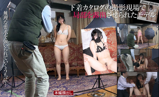 SM-Miracle e0694 下着カタログの撮影現場で局部を露出させられたモデル 酒井絵菜