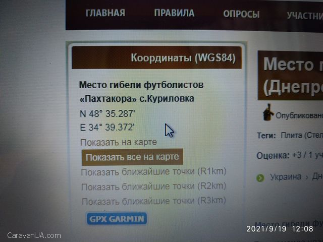 IMG-20210919-120803.jpg