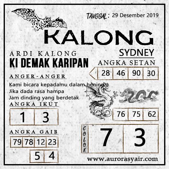 Syair-Kalong-SD