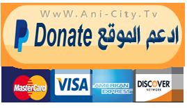 ادعم الموقع