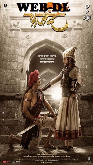 Farzand 2018 MARATHI Movie WEB-DL x264 1080p | 720p | 480p |  G-Drive | 2Gb | 1Gb | 400Mb | Full Movie Download | Watch Online
