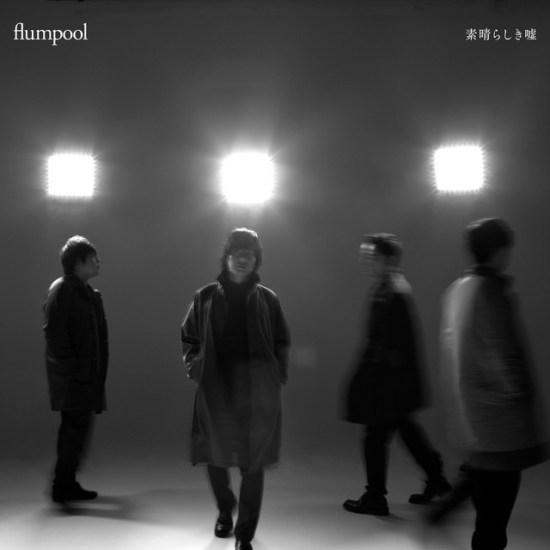 [Single] flumpool – Subarashiki Uso