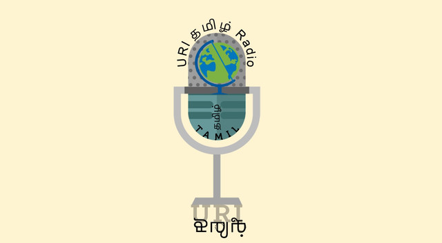 Uri tamil radio official logo.jpg