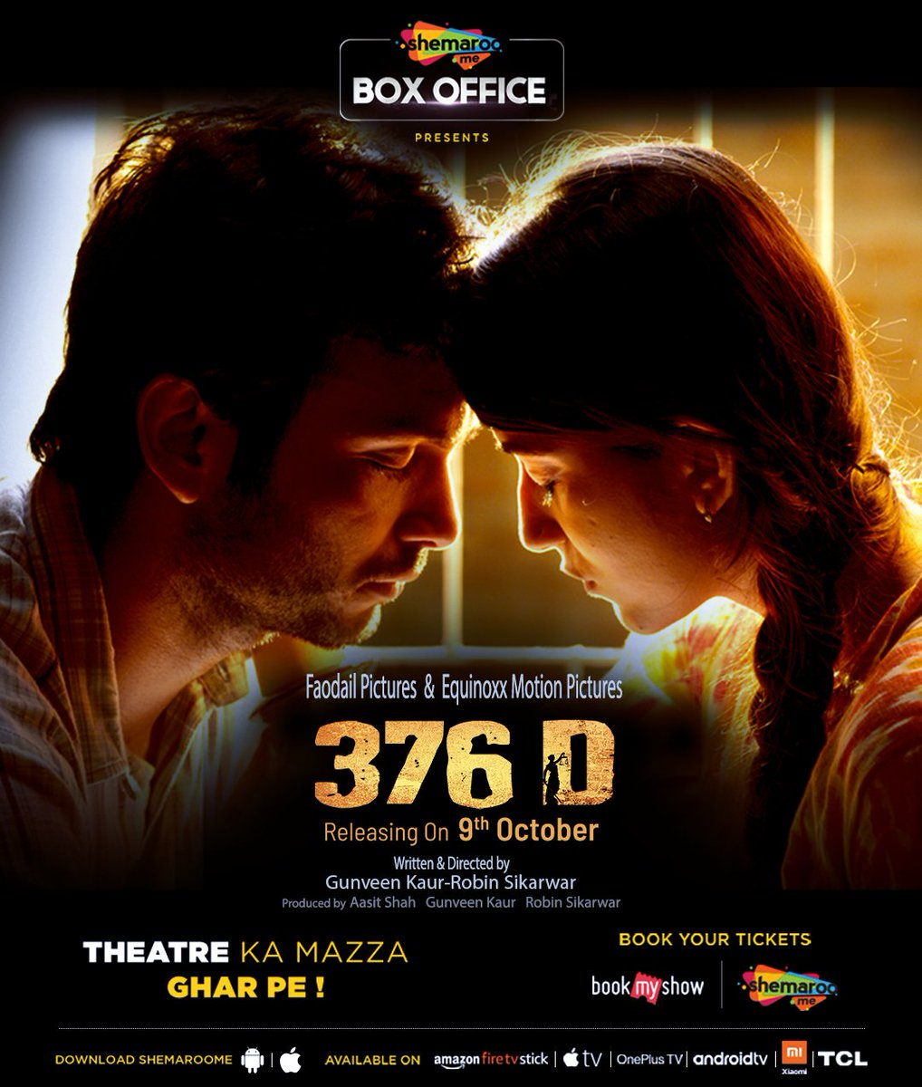376 D (2020) Hindi Movie 720p HDRip 1GB | 400MB Download