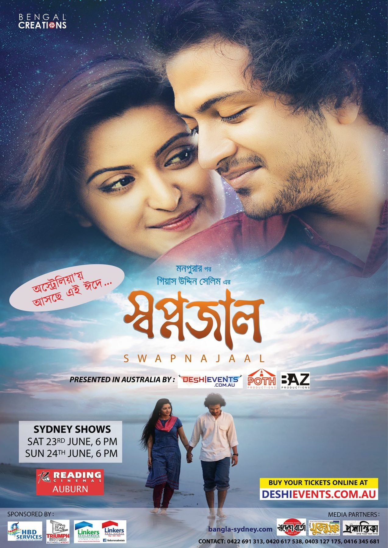 Swapnajaal 2020 Bangla Full Movie 720p UNCUT WEB-DL 900MB MKV