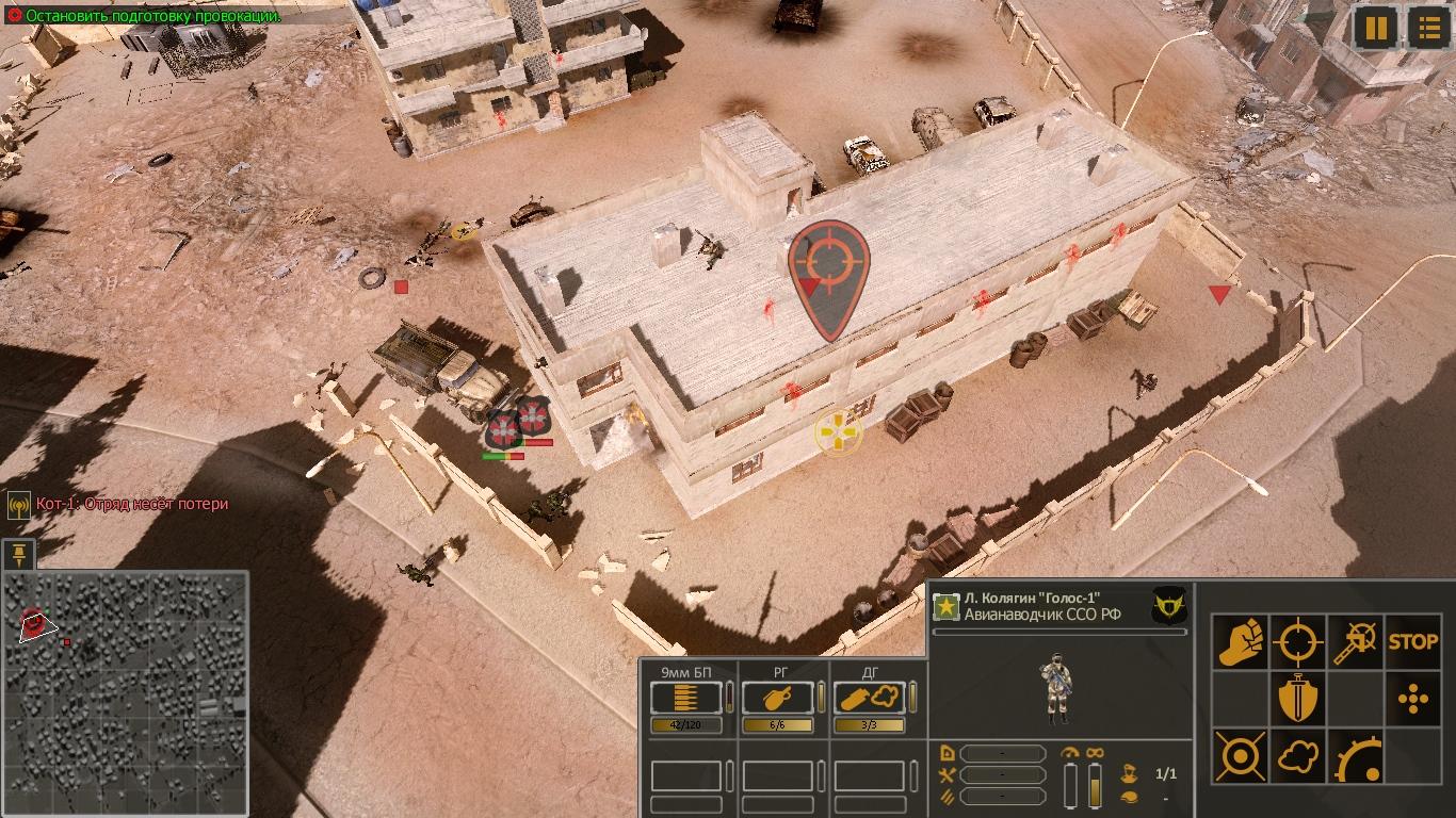 Syrian-Warfare-2021-02-09-02-32-47-480
