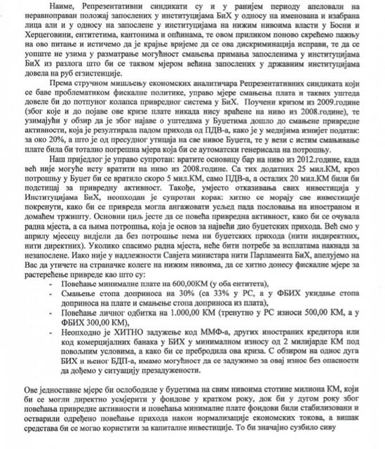 Fiskalne-mjere-za-savladavanje-krize-izazvane-virusom-COVID-19-2