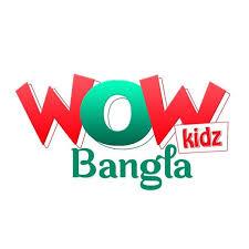Wow Kidz Bangla Tv All Cartoon This Week 30th August 2020 Download Zip