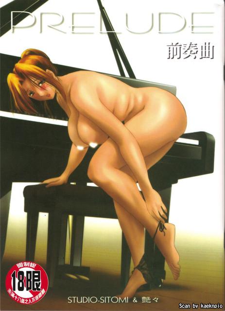 [Studio Sitomi (Tsuya Tsuya)] Prelude [Chinese] - 情色卡漫 -