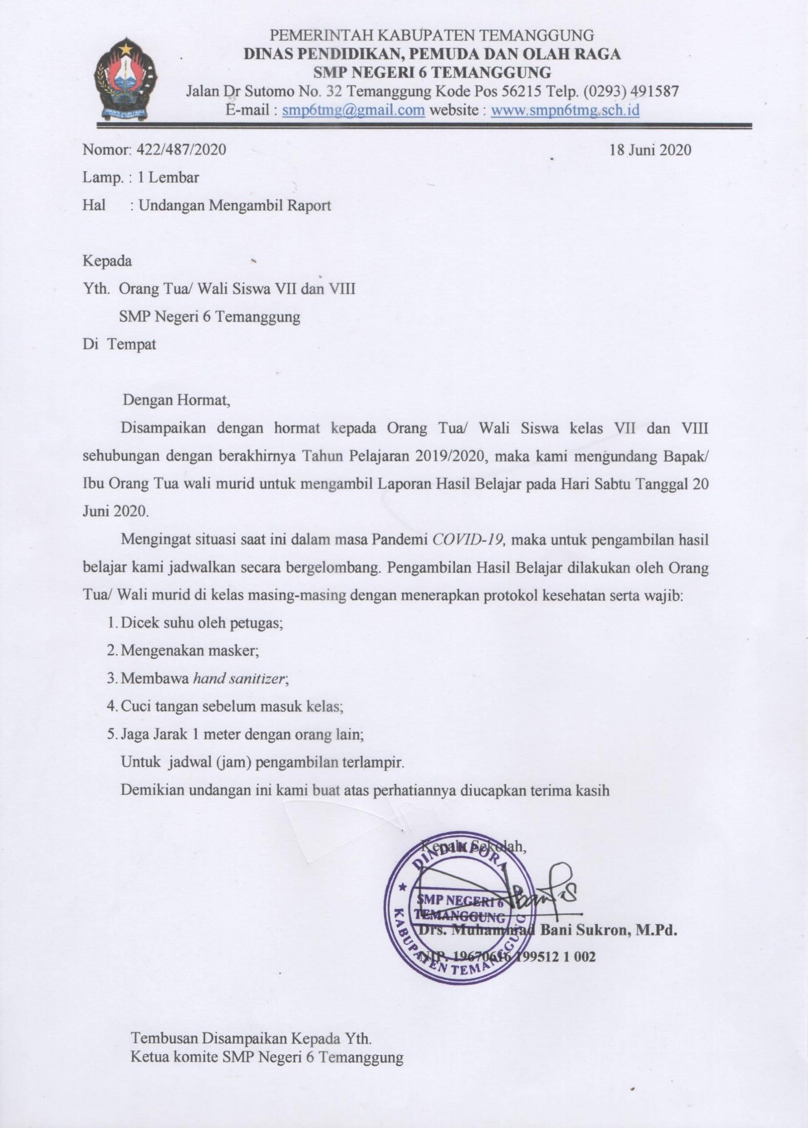 undangan-pengambilan-raport-1