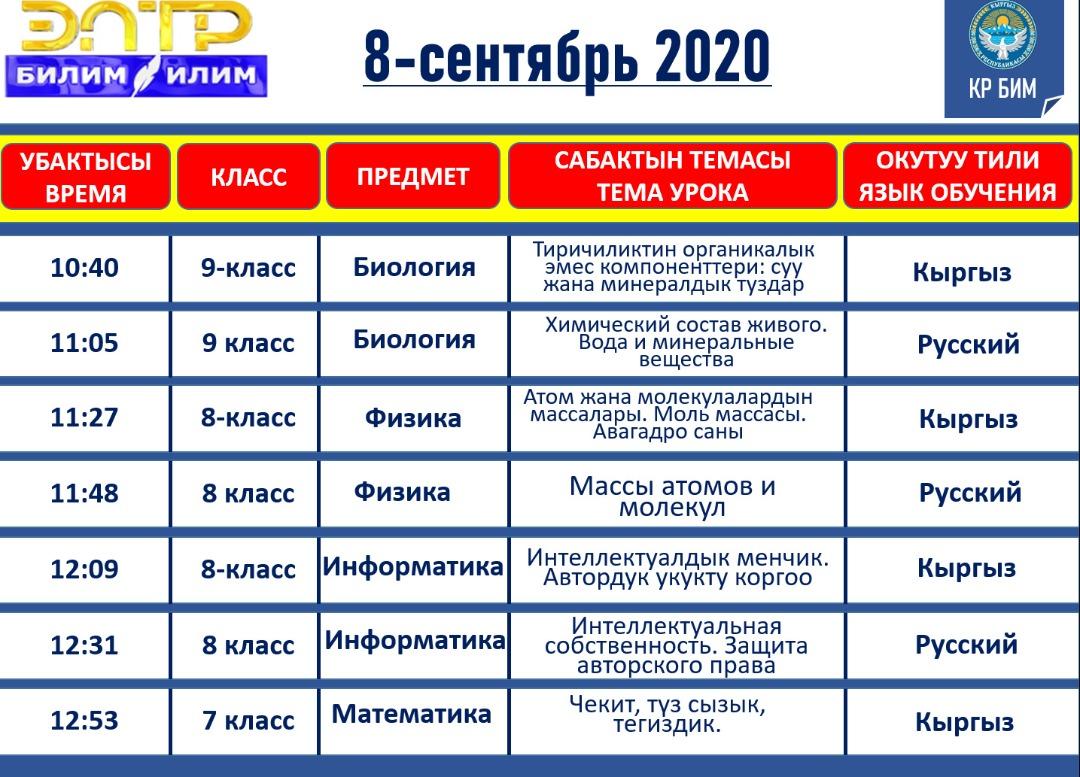 IMG-20200906-WA0013