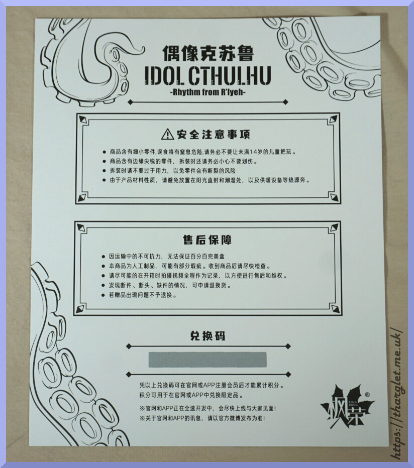 https://i.ibb.co/KDLpxcc/info-card.jpg
