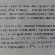 https://i.ibb.co/KDPQCWK/111.jpg