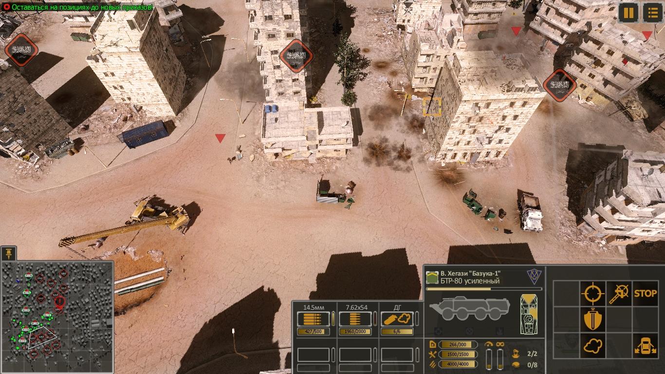 Syrian-Warfare-2021-02-20-02-41-08-361