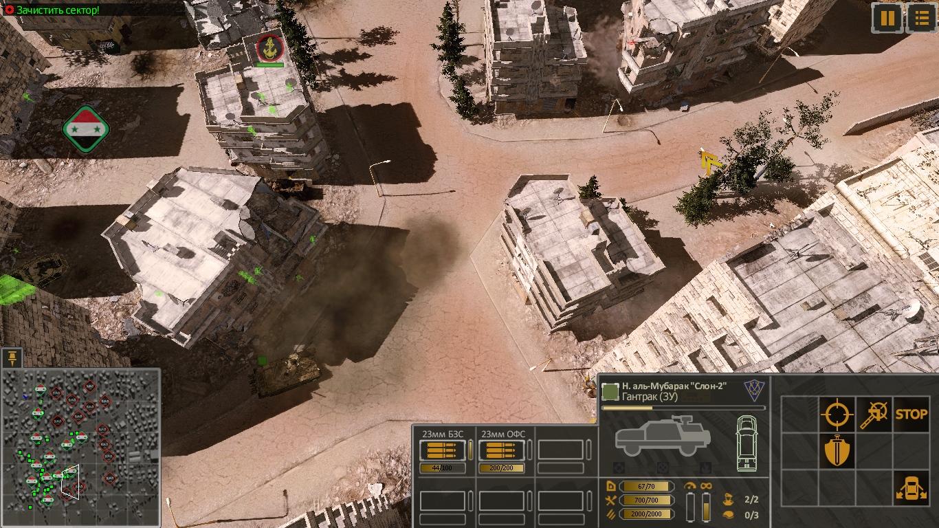 Syrian-Warfare-2021-02-25-18-48-06-977