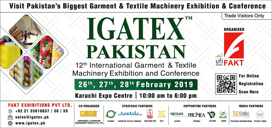Pakistan Textile Industry - Page 15 - SkyscraperCity