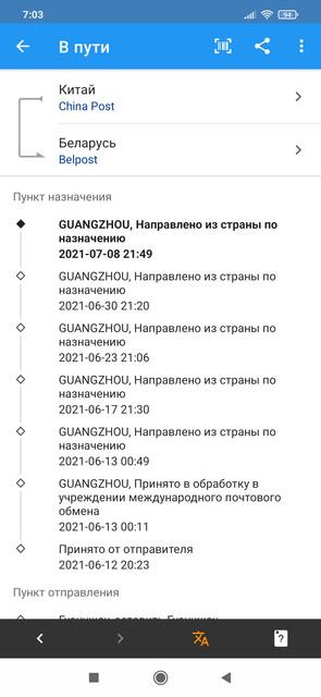 Screenshot-2021-08-01-07-03-38-663-yqtra