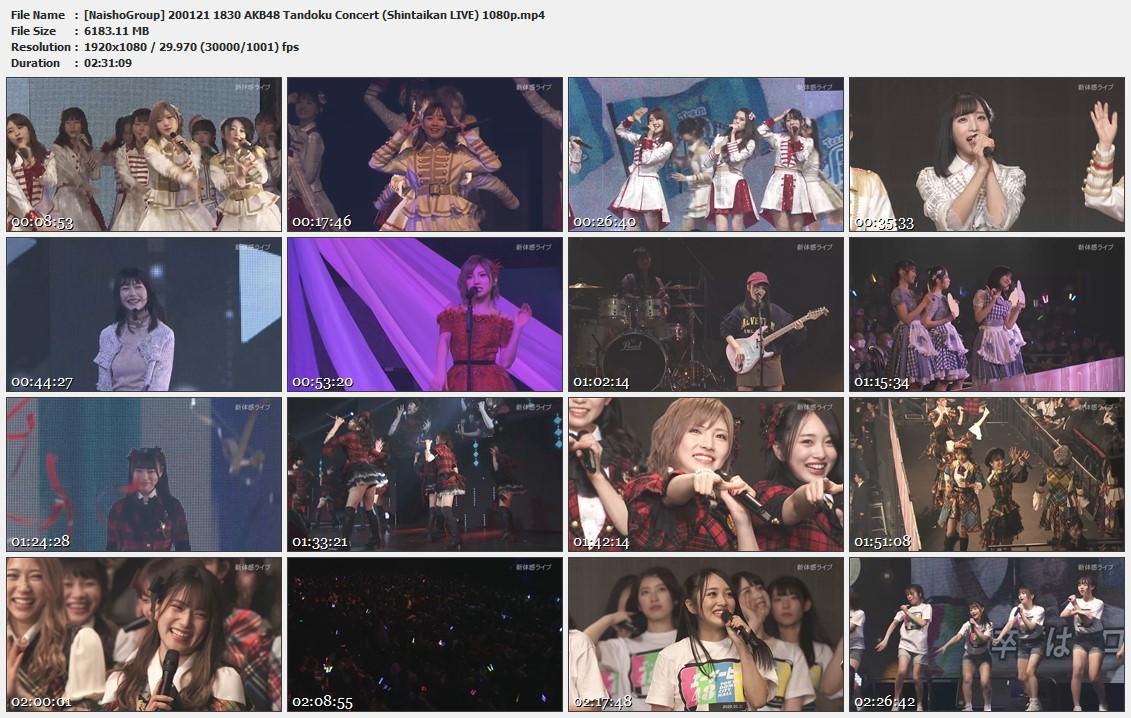 Naisho-Group-200121-1830-AKB48-Tandoku-Concert-Shintaikan-LIVE-1080p-mp4