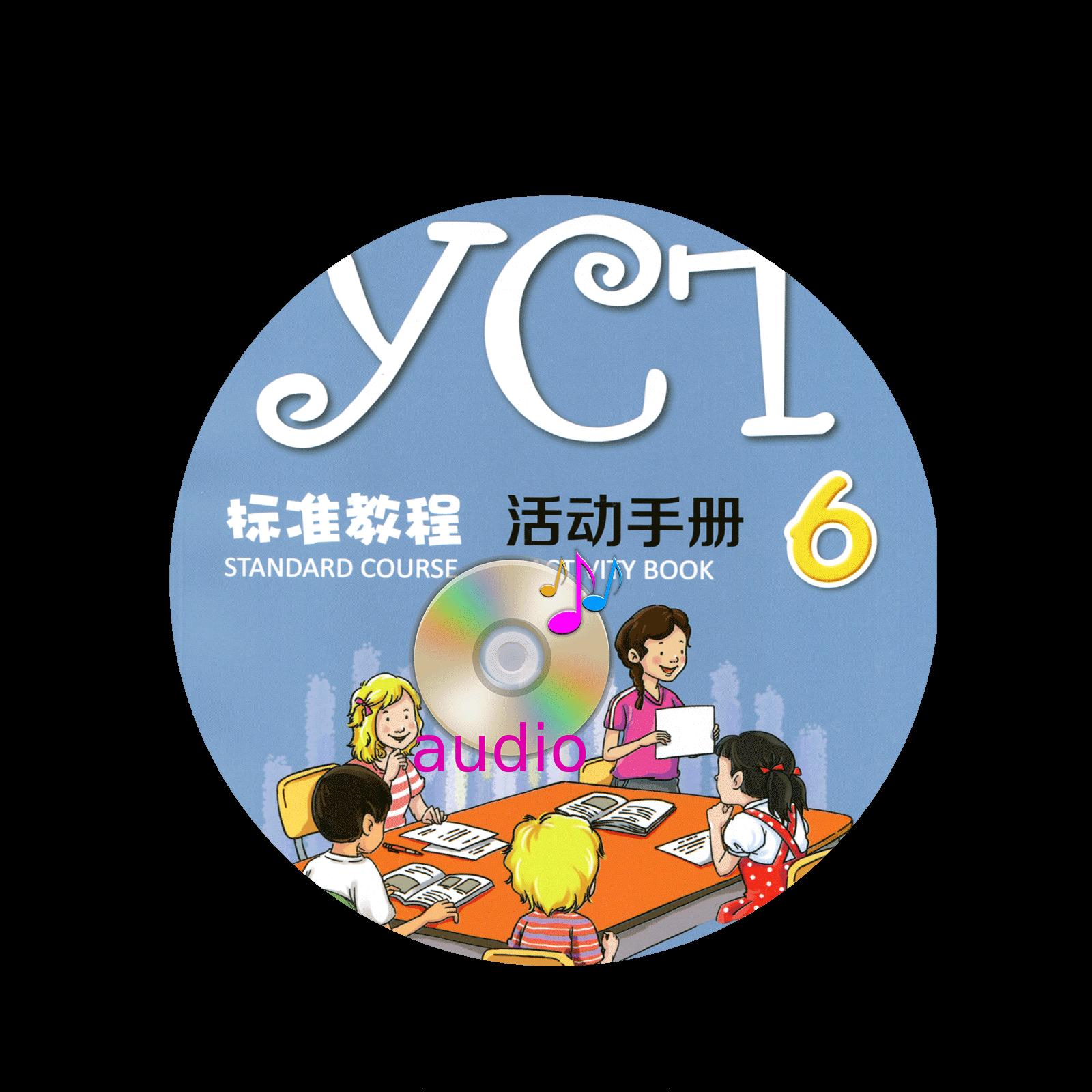 Yct Biaozhun Jiaocheng Huodong Shouce 6 Audio