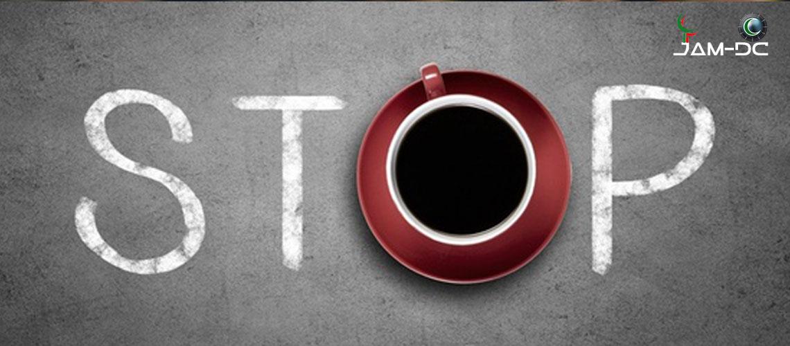 Рамадан: Отказ от курения и кофеина - I