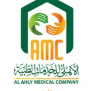 شركة الأهلي للخدمات الطبية