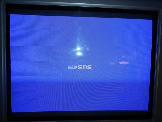 """MSX2SMS Compilation 500in1 """"Commandes ouvertes!!"""" DSCN1685"""