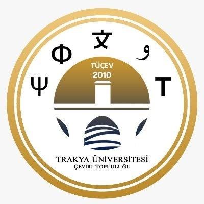 Çevirmenin Sesi Projesi: Trakya Üniversitesi Çeviri Topluluğu