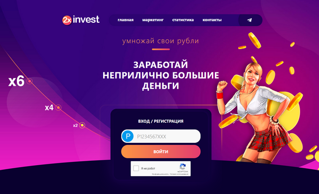 2XINVEST-CLUB