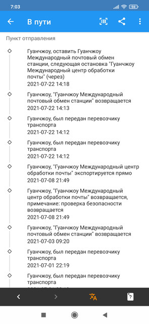 Screenshot-2021-08-01-07-03-56-011-yqtra