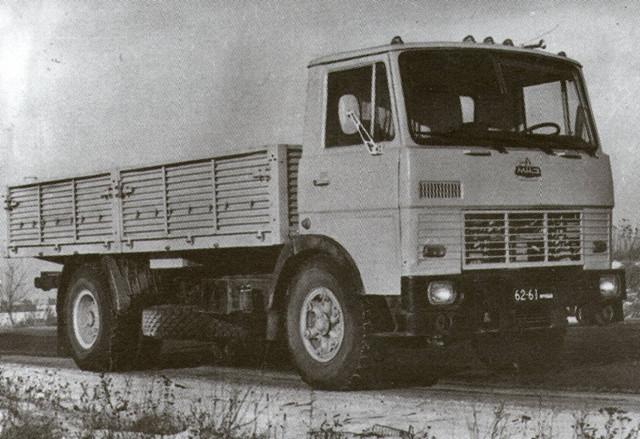 MAZ-5337-1