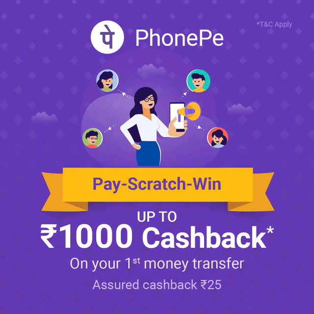 Get up to Rs.1,000 on your first money transfer on #PhonePe!