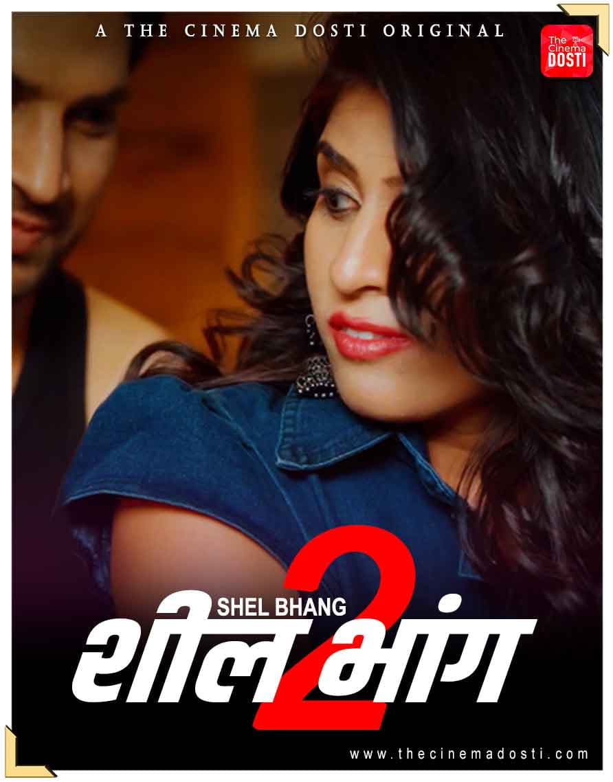 18+ Shilbhang 2 (2021) CinemaDosti Hindi Originals Short Film 720p HDRip 150MB Dwonload