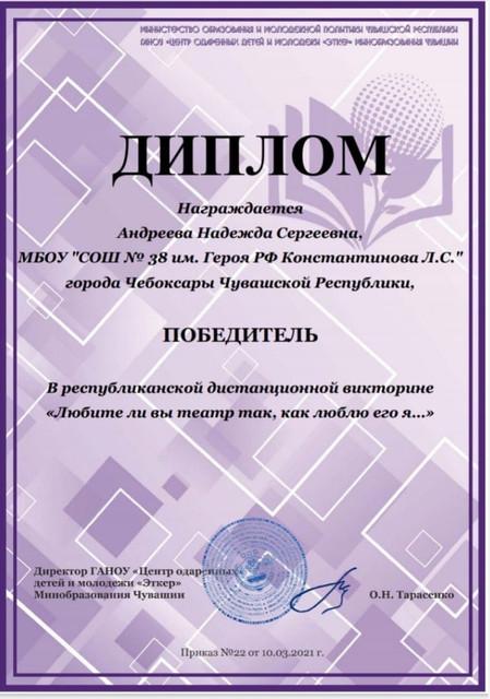 MDK6qrsu2-N4