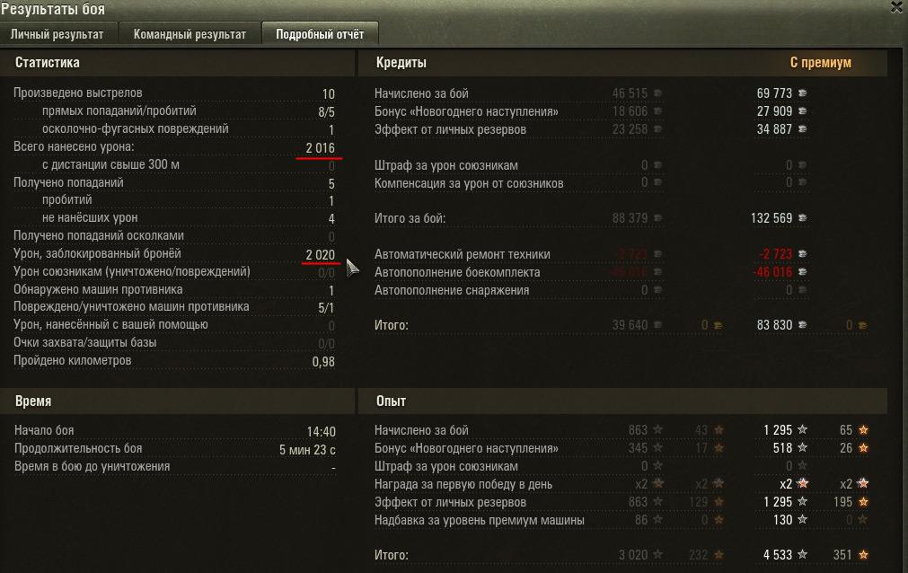 112-battle4-res3.jpg