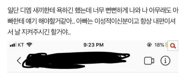 fmkorea-com-20200619-122128