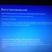 Manjaro KDE Edition: IMG-20200217-145955