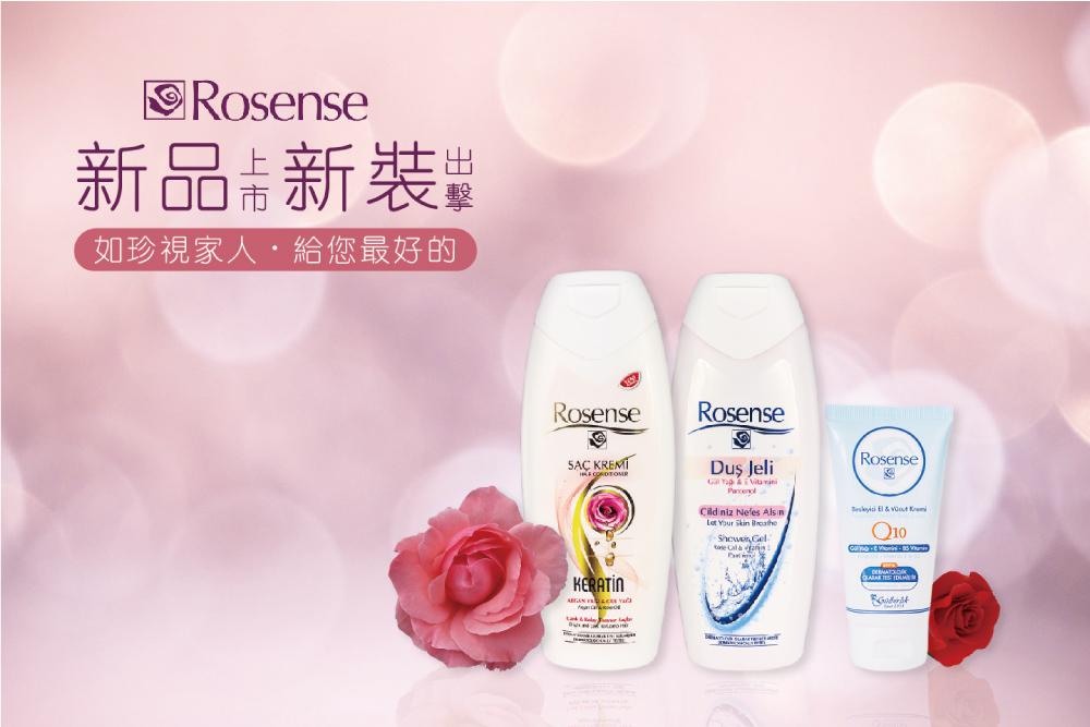 Rosense植萃光澤潤髮乳,優異保濕、保護頭皮。內含維生素及礦物質,增加毛髮彈性,不易斷裂。