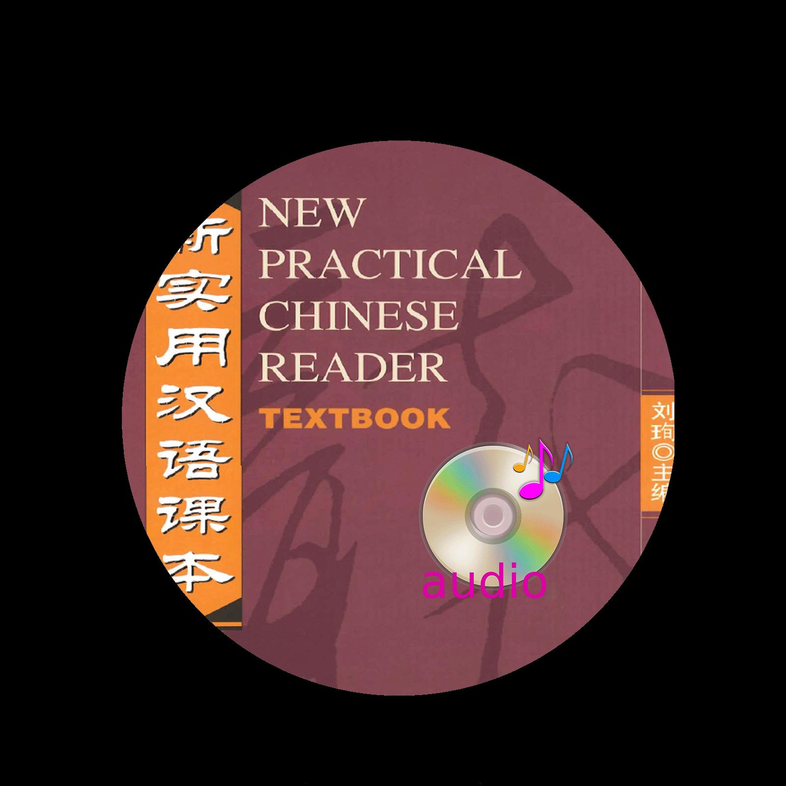 Xin Shiyong Hanyu Keben 1 Jiaocheng Audio