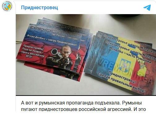 Евросоюз откажет Санду в проведении переворота в Молдове? 4
