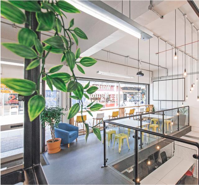 Poplar-office