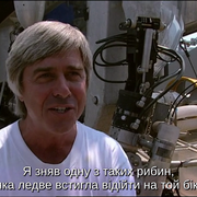cap-E10-Special-Making-Waves-02-The-Deep-2001-BDRip-AVC-ENG-sub-UKR-ENG-Hurtom-00-02-23-01