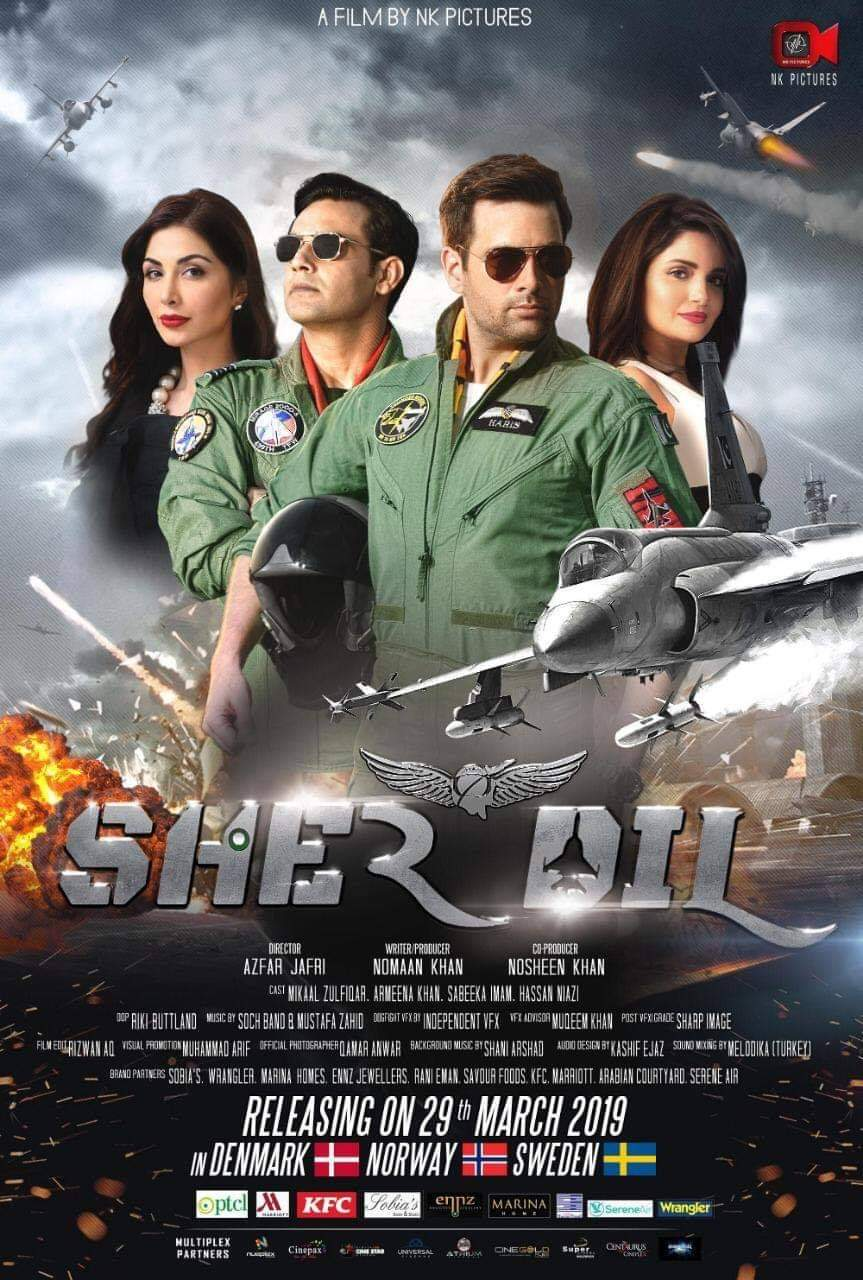 Sher Dil 2019 Urdu Movie 480p HDRip 450MB Watch Online