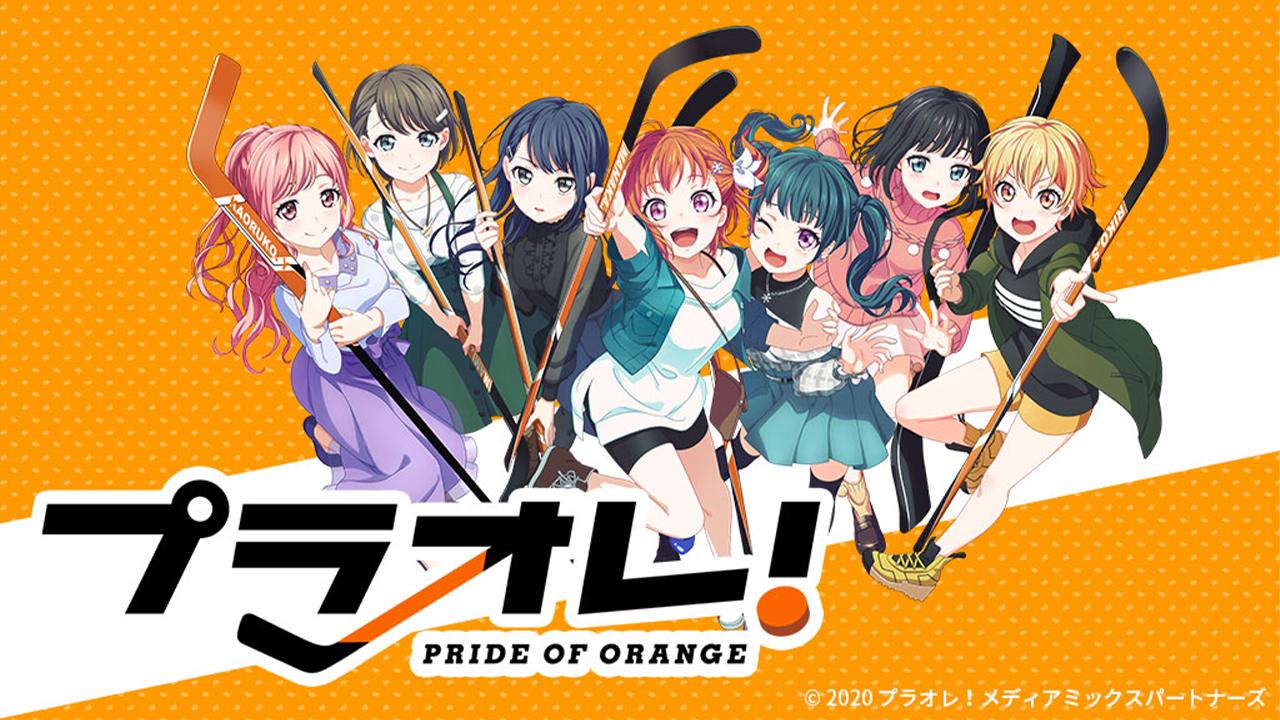 Puraore! Pride of Orange Sub Español HD
