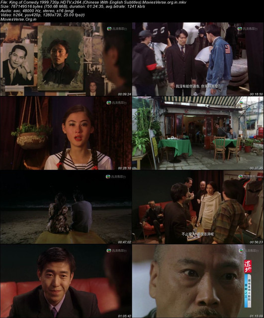 King-of-Comedy-1999-720p-HDTV-x264-Chinese-With-English-Subtitles-Movies-Verse-org-in